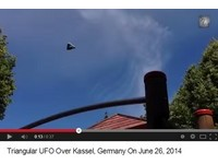 好像洋芋片 神秘「三角飛行體」掠過德國上空