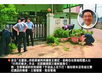 「炒手、堂主」雙雙行刑式槍殺! 台灣非法正義?