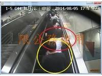 無聊變態男惡作劇 捷運府中站電梯對女噴尿送法辦