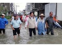 賴清德籲台南市民防超大豪雨 網友卻關心停班停課