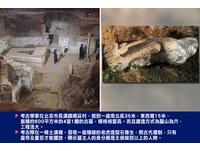 唐風墓葬、金代錢幣 穿越2百年的神祕古墓?