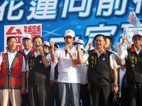 馬英九:若連任 未來台灣會更好