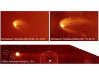 小行星遭偷襲變彗星 突增亮出現3條塵埃尾