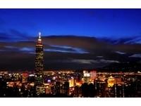 美網評選「此生必遊城市」 夜景璀燦的台北名列榜首!