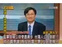 被媒體拍到和女老師共飲咖啡 陳立宏怒:「不行嗎?」