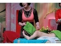 幫男客按摩 芳療師避免碰觸敏感部位