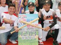 藝人明星棒球賽台南開打 為失智病友募款