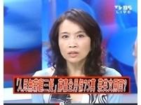 列不分區名單?陳鳳馨:不考慮從政 也沒人跟我接觸