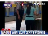 見一個踹一個!「捷運踩腳姐」暴怒傷人 車到站往外衝