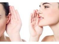 iBEAUTY/怎麼保持耳朵健康?最佳保健法就是放牛吃草