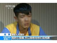 痛批中國迫害柯震東 廢死嘆:台灣人竟只關心吸毒壞壞