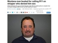 花錢叫小姐卻沒有做完「全套」 男子報警客訴反被抓