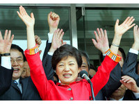朴槿惠律師打槍檢方:總統太忙 「恕難」面對面調查