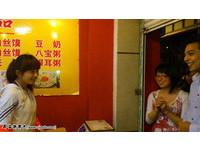杭州「醬餅妹」劉語星 留學生返英前忍不住告白