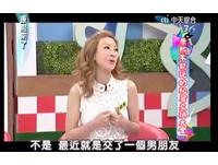 交往13天立刻過戶20%股份 48歲楊繡惠想為男友拚生子