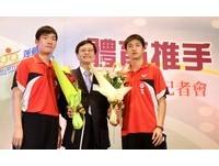 世大運/江宏傑、黃聖盛勝利保證 桌球男雙成功奪金