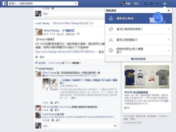 臉書,社交網站,帳號,往生,官方,刪除