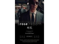 吳彥祖出演時尚微電影 預告正式上線