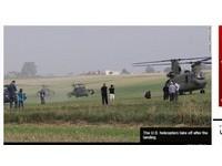 直升機在波蘭小鎮迷路 美國大兵怕怕:我���在哪裡?