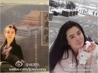 王祖賢來台禮佛兼錄CD 封面照凍齡變回清秀古裝妹