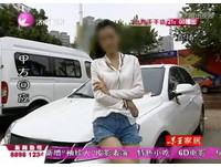 車模胸小遭解雇 被嫌胸墊太多仍撐不起秀服