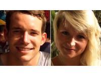 性侵又爆頭! 英國2背包客慘死泰國龜島