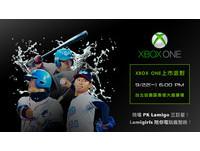 Xbox One上市派對公開!9 月 22 邀張景嵐與玩家打電動