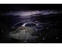 車停新竹海邊吹風散心 一覺醒來差點被海水滅頂