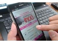 Criteo剖析亞太電商行為 行動購物超越PC傳統網購
