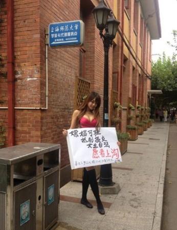 大陸,上海,爆乳.嫖妓,援交