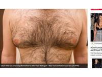 英男瘋「整乳頭」 貝克漢公認最美形狀