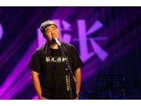 宋冬野11月台北開唱 明星商品T恤尺寸只有「XXXXL」