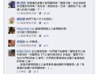 吊點滴護士病逝 網友:護理同胞還不起義嗎?