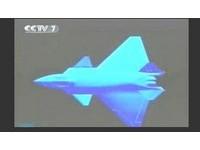 殺手級殲18問世 3月在內蒙古試飛成功