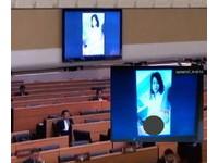 糗!泰國國會大螢幕驚現裸照 官方說法:駭客入侵