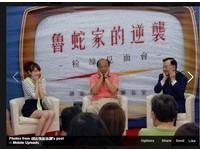 見面會盛竹如專訪 胡志強脫口:如果五年後我選總統…