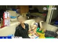 一家四口擠8坪房 夫妻重病殘疾全靠女兒營養午餐過活