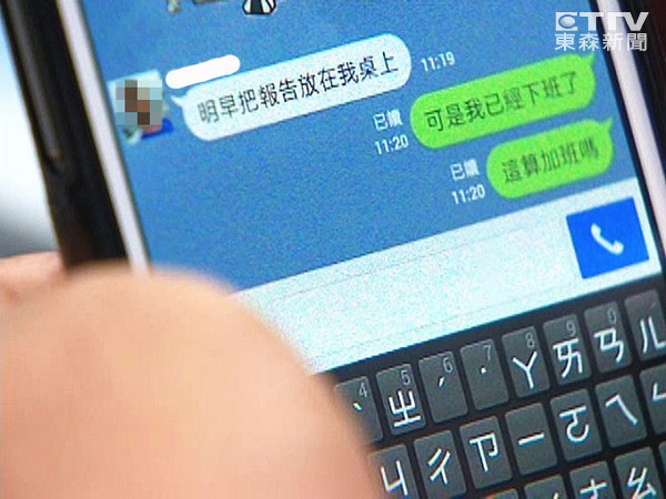 手機,智慧型手機,iPhone 6,對話,貼圖