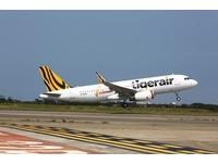廉價航空大調查!旅客最願意掏錢「加購行李」