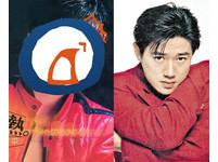 曹西平20年前嫩照出土遭疑露肉 堅稱自己是偶像派