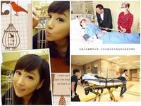 鳳凰美女主播劉珊玲腦溢血 2次腦部手術清醒搭機返台