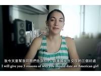 「哈佛妹」姜安蓉向汪東城示愛 網友:快快答應她吧