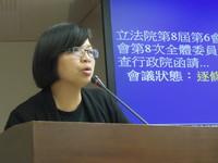 台擬開放日本5核災縣市食品 食藥署:分階段開放
