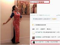 藍心湄微博祝:台灣生日快樂 大陸網友讚「真有種」