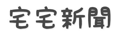 d77571 日本女大生「癖好大調查」 最喜歡的男性部位是?