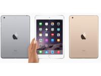 都有零元方案!遠傳公布iPad Air 2、iPad mini 3資費