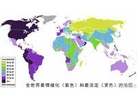 一個世界七個視角 比淡定,全美洲都敗給戰鬥民族