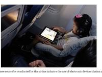 寶寶依賴「3C保母」 專家:常用iPad恐損手指發育《ETtoday 新聞雲》