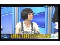 改變不能等!19歲護樹正妹高毅心:台灣年輕人很可憐