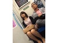 手貼短裙女大腿還「自摸」? 網友爆上海地鐵有猥瑣男